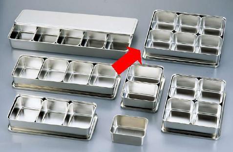 薬味・調味料入 保存容器 18-8ステンレス製 抗菌ヤクミ入(仲子IKD18-8抗菌ステンレス) 6ヶ入(330×285×H60mm)(6-0203-0206)