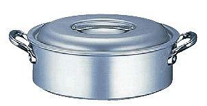 外輪鍋 送料無料 (ふた付き):39cm アルミ マイスター外輪鍋39cm (6-0034-0307)