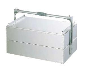送料無料 アルミ 関西式出前箱 二段式 小 440×240×1段H115mm (6-0363-1404)