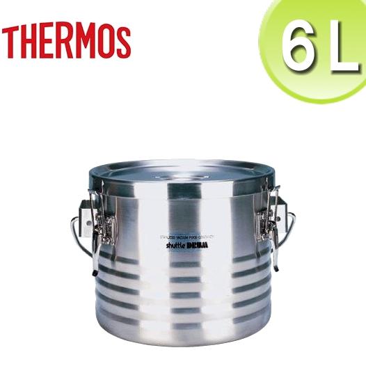 THERMOS/サーモス 高性能保温食缶 シャトルドラム 6L JIK-S06(吊付/オールステンレス)18-8真空断熱容器 業務用フードコンテナー 高い保温・保冷性能だから学校給食・病院などの大量配食に便利。電気・ガスの加熱保温不要でエコ(7-0185-0401)