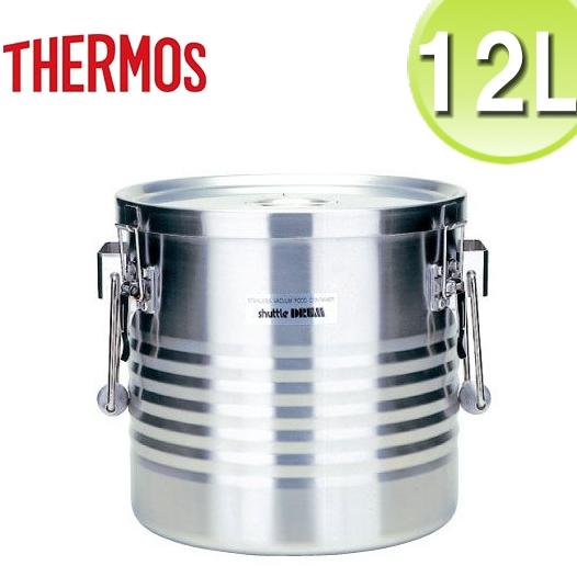 THERMOS/サーモス 高性能保温食缶 シャトルドラム 12L JIK-W12(手付/オールステンレス)18-8真空断熱容器 業務用フードコンテナー 高い保温・保冷性能だから学校給食・病院などの大量配食に便利。電気・ガスの加熱保温不要でエコ(6-0183-0404)