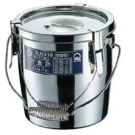 食缶・給食道具 10L Ωモリブデン パッキン付 汁食缶 (シリコンゴム) 24cm (7-0183-0105)
