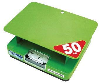 送料無料 ハカリ 簡易自動秤 ほうさく 70026 50kg (7-0569-1101)
