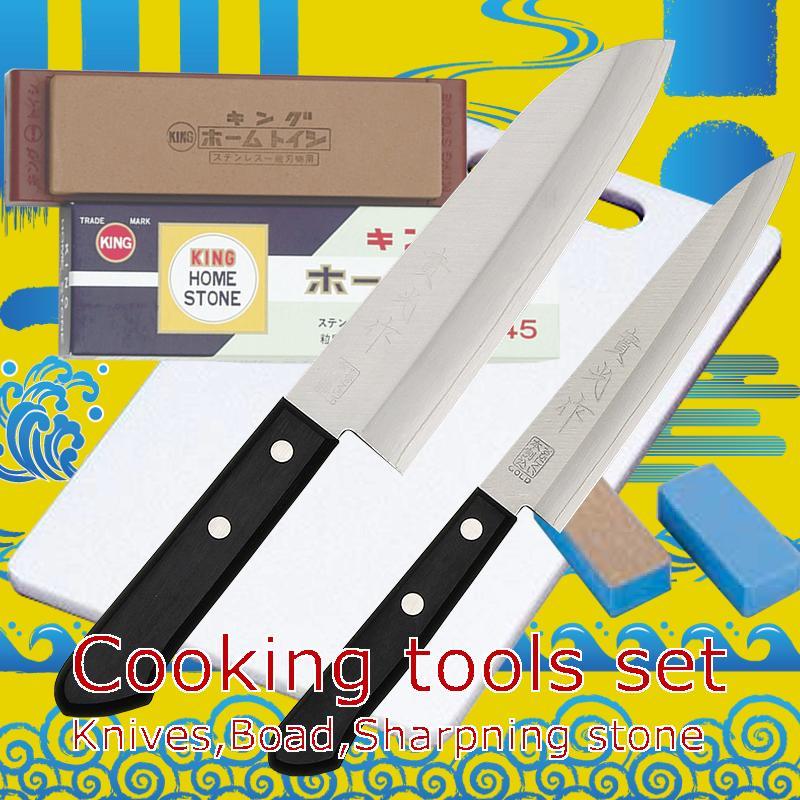 【料理5点セット】三徳包丁、まな板、メンテナンスセット 實光、キング砥石
