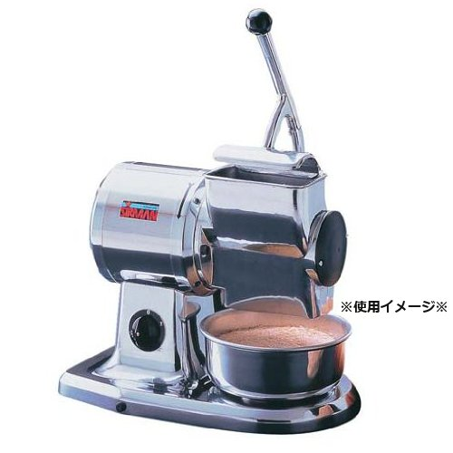 電動 チーズグレーター GF プロフェッショナル専用機! チーズおろし機 電動 チーズグレーター 業務用 (6-0516-1401)