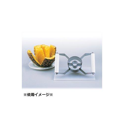 パインピラーPC M センターカットタイプ パイナップルの芯取り&外皮カットと縦割りが出来る! (6-0506-0501)