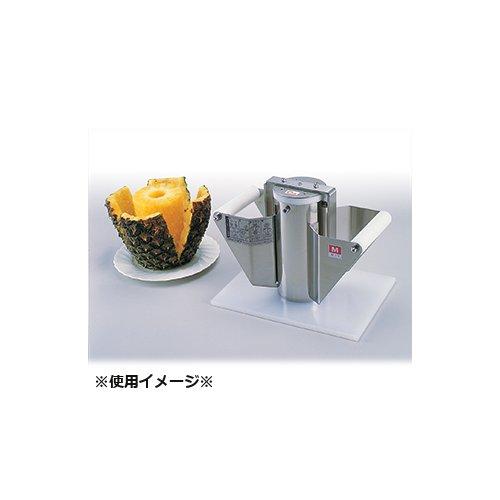 パインピラーPW M ワンタッチタイプ パイナップルの芯と外皮を同時にカット! (7-0532-0701)