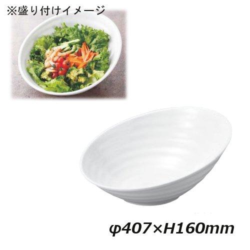 メラミン食器 ニューホワイト ロクロ目ハス切盛鉢 40cm(EBM18-1)(1448-01)