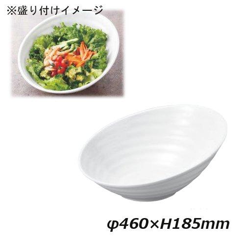 メラミン食器 ニューホワイト ロクロ目ハス切盛鉢 46cm(EBM18-1)(1448-01)