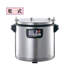 送料無料 ビュッフェ/バイキング用品 味噌汁・スープなど 乾式 80~120杯 象印 マイコン スープジャー TH-CU160 16L(EBM19-1)(673-10)