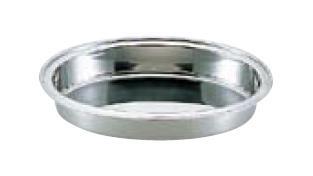 送料無料 ビュッフェ/バイキング用品 UK18-8ステンレス ユニット 小判 湯煎 下皿 22インチ(EBM19-1)(1039-01)