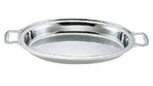 送料無料 ビュッフェ/バイキング用品 UK18-8ステンレス ユニット 小判 湯煎 中皿(手付) 22インチ(EBM20-1)(1065-01)