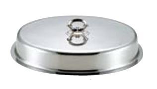 送料無料 ビュッフェ/バイキング用品 UK18-8ステンレス ユニット カバー レギュラー式 22インチ(EBM18-1)(1017-01)