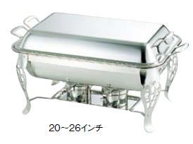 送料無料 ビュッフェ/バイキング用品 UK18-8ステンレス 共柄 角 チューフィングディッシュ シングル 26インチ(EBM19-1)(1035-01)