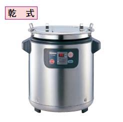 送料無料 ビュッフェ/バイキング用品 味噌汁・スープなど 乾式 象印 マイコン スープクックジャー TH-DW06型 6L(EBM19-1)(673-06)