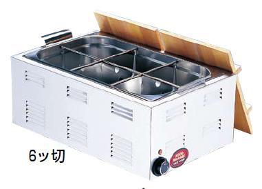 【おでん鍋】【送料無料】【安定した保温が自由自在!いつでもアツアツのおでん♪】TKG 湯煎式 電気おでん鍋 8ッ切 (6-0735-0302)
