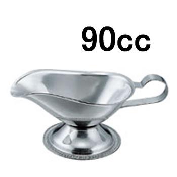 本日の目玉 容量:90cc 3 1 月 全商品ポイント5倍 ソースポット グレービーポット カレーポット ステンレス製 推奨 1671-06 18-8 洋食器 90cc EBM20-1 小 アメリカンソースポット