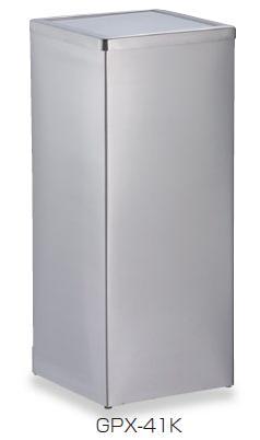 送料無料 屑入れ・ごみ箱 屋内用・ステンレス製 デパート・オフィスなどに 容量20L ステンレス角型屑入GPX-41K (テラモト)[SU-955-250-0]