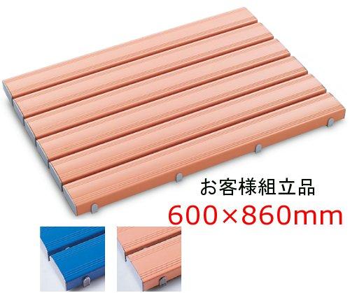 ※受注生産品 送料無料 プラスチック製スノコ 再生素材使用 エコ安全スノコ 600×860mm(お客様組立品) (テラモト)[MR-112-040]