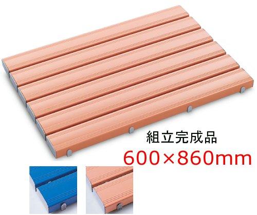 ※受注生産品 送料無料 プラスチック製スノコ 再生素材使用 エコ安全スノコ 600×860mm(組立完成品) (テラモト)[MR-112-140]