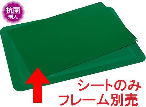 送料無料 業務用マット 除菌用 除塵粘着シート 中粘着タイプ・一般用 粘着マットシートG 600×900mm(60枚) (テラモト)[MR-123-640-1]