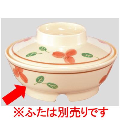 【送料無料】【Daiwa プラスチック食器 メラミン製 業務用 病院 施設】【10個セット/10個以上端数注文可】保温食器主菜碗(身) 里香(Φ163×H59mm・510ml) (台和)[BH-31-RK]