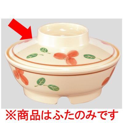 送料無料 Daiwa|プラスチック食器|メラミン製|保温食器|業務用|病院|施設 10個セット/10個以上端数注文可 保温食器主菜碗(蓋) 里香(Φ153×H38mm) (台和)[BH-32-RK]