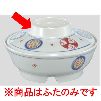 送料無料 Daiwa プラスチック食器 メラミン製 業務用 病院 施設 10個セット/10個以上端数注文可 保温食器主菜碗(蓋) 手毬紋(Φ153×H38mm) (台和)[BH-32-TE]