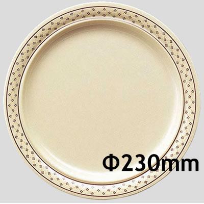 Daiwa|プラスチック食器|メラミン製|業務用食器|社員食堂|学食|飲食店 10個セット/10個以上端数注文可 ミート皿 クローバー(Φ230×H23mm) (台和)[CL-2-C]
