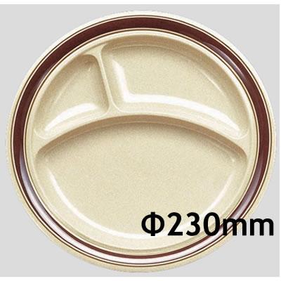 独特の素材 送料無料 (台和)[CL-21-BR] 送料無料 Daiwa|プラスチック食器|メラミン製|業務用食器|食堂|飲食店 10個セット/10個以上端数注文可 三ツ切ランチ皿 ブラウンライン(Φ230×H26mm) 三ツ切ランチ皿 (台和)[CL-21-BR], カミイタチョウ:685deb82 --- supercanaltv.zonalivresh.dominiotemporario.com