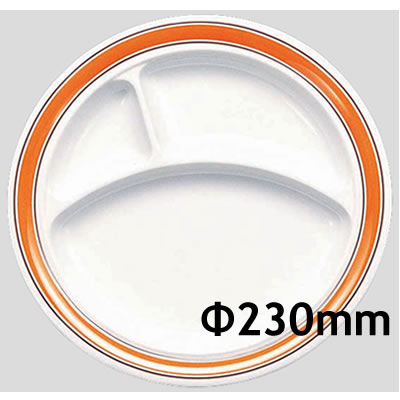 大切な 送料無料 Daiwa|プラスチック食器|メラミン製|業務用食器|食堂|飲食店 送料無料 10個セット/10個以上端数注文可 三ツ切ランチ皿 オレンジライン(Φ230×H26mm) (台和)[CL-21-O] (台和)[CL-21-O], マークスミュージック:44fba2d3 --- supercanaltv.zonalivresh.dominiotemporario.com