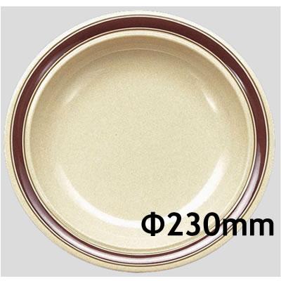 送料無料 Daiwa|プラスチック食器|メラミン製|業務用食器|食堂|飲食店 10個セット/10個以上端数注文可 スープ皿 ブラウンライン(Φ230×H38mm) (台和)[CL-5-BR]