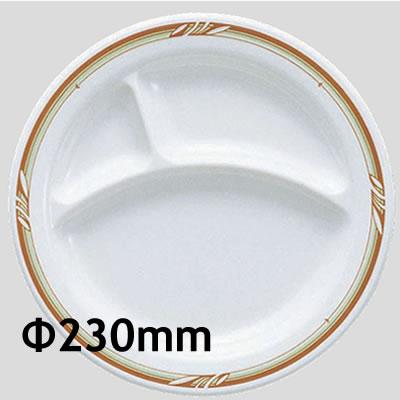 送料無料 Daiwa|プラスチック食器|メラミン製|業務用食器|食堂|飲食店 10個セット/10個以上端数注文可 三ツ切ランチ皿 ノーブル(Φ230×H26mm) (台和)[DY-111-N]