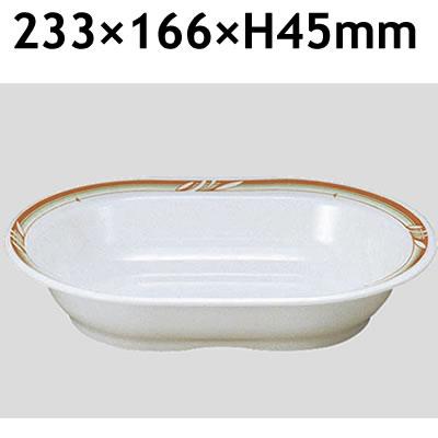 Daiwa|プラスチック食器|メラミン製|業務用食器|社員食堂|学食|飲食店 10個セット/10個以上端数注文可 カレーベーカー ノーブル(233×166×H45mm) (台和)[DY-114-N]