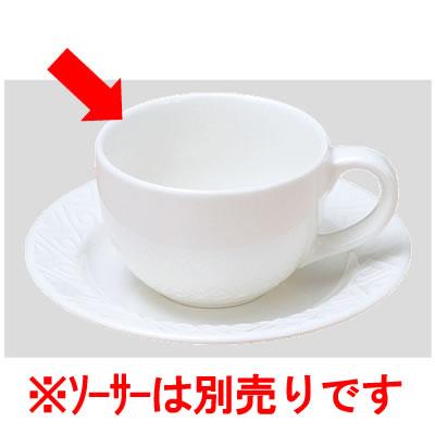 Daiwa|強化磁器食器|飲食店|カフェ|施設 ソーサー別売 10個セット/10個以上端数注文可 コーヒー紅茶兼用カップ ピグレコ(Φ89×115×H59mm・290ml) (台和)[HC-70C-PG]
