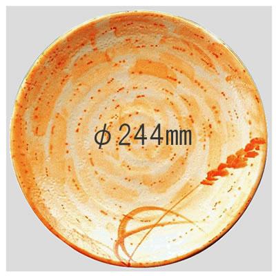 送料無料 Daiwa|プラスチック食器|メラミン製|業務用食器|社員食堂|学食|飲食店 10個セット/10個以上端数注文可 高台和皿・24cm 秋草(Φ244×H32mm) (台和)[MD-45-A]