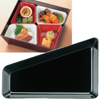 送料無料 Daiwa|業務用食器|ABS製|松花堂弁当|中子|仕切 10点セット 8.5寸バリュー皿(大) 黒(234×152×H33mm) (台和)[ND-2013]