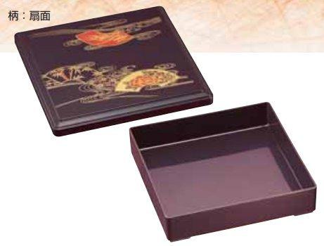 【送料無料】【Daiwa|弁当箱|宅配容器|業務用|仕出し|おかず・ご飯】【10点セット】【仕切別売】8寸DX幕の内 扇面 (243×243×H60mm) (台和)[ND-3992]