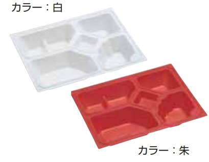送料無料 Daiwa 弁当箱用仕切 使い捨て 宅配容器 業務用 5つ仕切 ABS9寸長手松花堂専用 中仕切 (入数:2,800) (台和)[S-9-1]