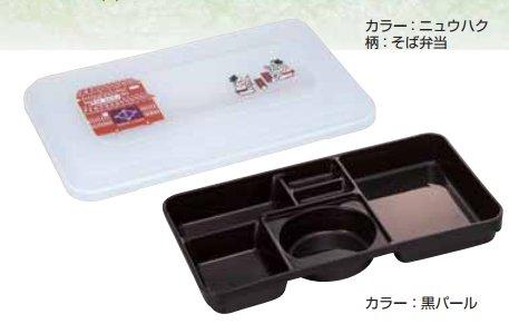 送料無料 Daiwa|弁当箱|宅配容器|業務用|プラスチック製|そば入れ 10点セット 吾妻弁当 乳白・そば弁当 (293×173×H52mm) (台和)[SF-1600]