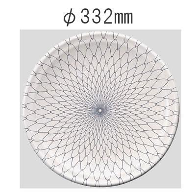 【送料無料】【Daiwa|プラスチック食器|メラミン製|業務用食器|大皿|バイキング】【10個セット/10個以上端数注文可】高台和皿・33cm 網目(Φ332×H46mm) (台和)[SM-311-A]