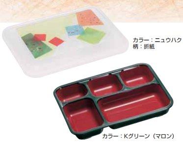 送料無料 Daiwa|弁当箱|宅配容器|業務用|仕出し|おかず 10個セット/10個以上端数注文可 あじわい副食容器 乳白・折紙 (228×174×H50mm) (台和)[WFT-1000-O]