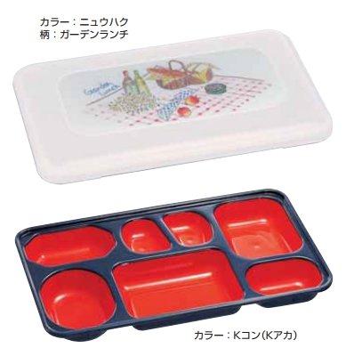 送料無料 Daiwa|弁当箱|宅配容器|業務用|おかず 10個セット/10個以上端数注文可 彩々副食容器(7つ仕切) 乳白・ガーデンランチ (293×173×H51mm) (台和)[WFT-1700-G]