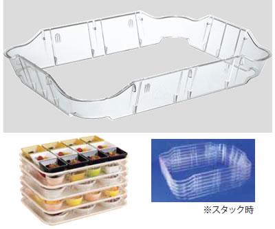 送料無料 Daiwa トレーに重ねるだけで配膳・片付けの効率UP! 病院 施設 10個セット/10個以上端数注文可 トレイスタッカー クリア(437×332×H69mm) (台和)[DS-3344D]