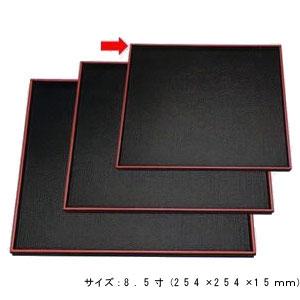 [50枚入]特売品 ABS製 えびす角盆8.5寸 黒天朱(254×254×15)(お盆 和風 トレー 定食用)(174-118-40)(A-44-1)