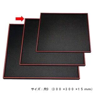 [40枚入]特売品 ABS製 えびす角盆尺0 黒天朱(300×300×15)(お盆 和風 トレー 定食用)(174-118-50)(A-44-2)