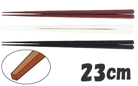 箸 業務用箸 21cm SPS樹脂製 耐熱箸 (50膳入) 21cm アイボリー (7-1722-1202)