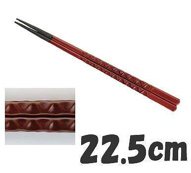 送料無料! 箸 業務用箸 22.5cm PBT樹脂製 PBT亀甲箸 (10膳入) 根来 22.5cm (6-1644-1501)