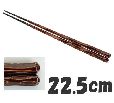 送料無料! 箸 業務用箸 22.5cm PBT樹脂製 PBT六角一刀彫箸 (10膳入) 栃 22.5cm (6-1644-0901)