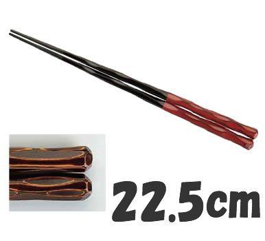 送料無料! 箸 業務用箸 22.5cm PBT樹脂製 PBT六角一刀彫箸 (10膳入) 根来 22.5cm (6-1644-1001)